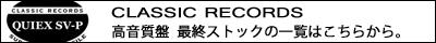 CLASSIC RECORDS