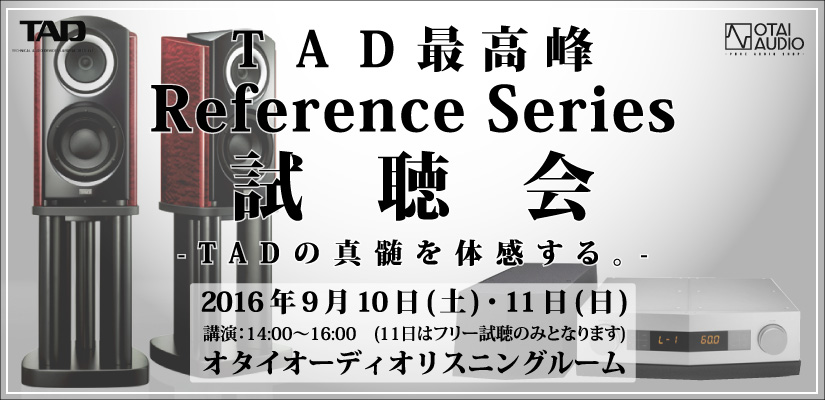TAD�ō��� Reference Series������