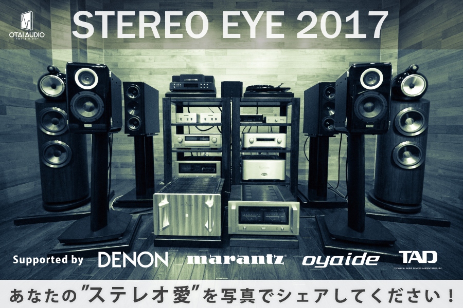 STEREO EYE 2017
