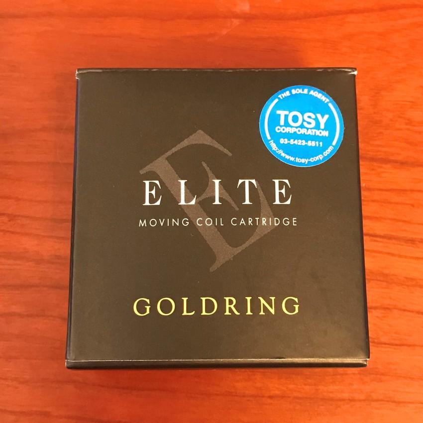 elite_used