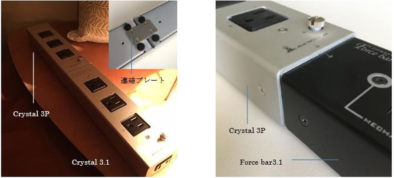 KOJO 光城精工 CRYSTAL 3P