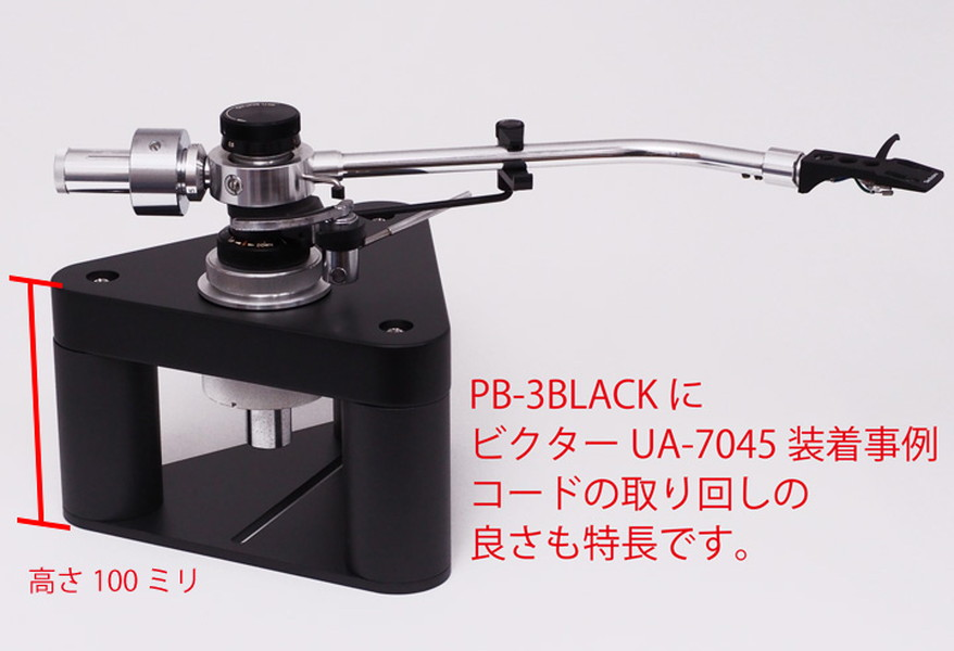 MASTAZオーディオ PB-3BL