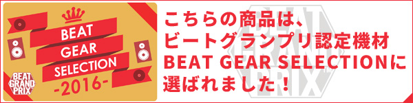 BEAT GEAR SELECTION 2016