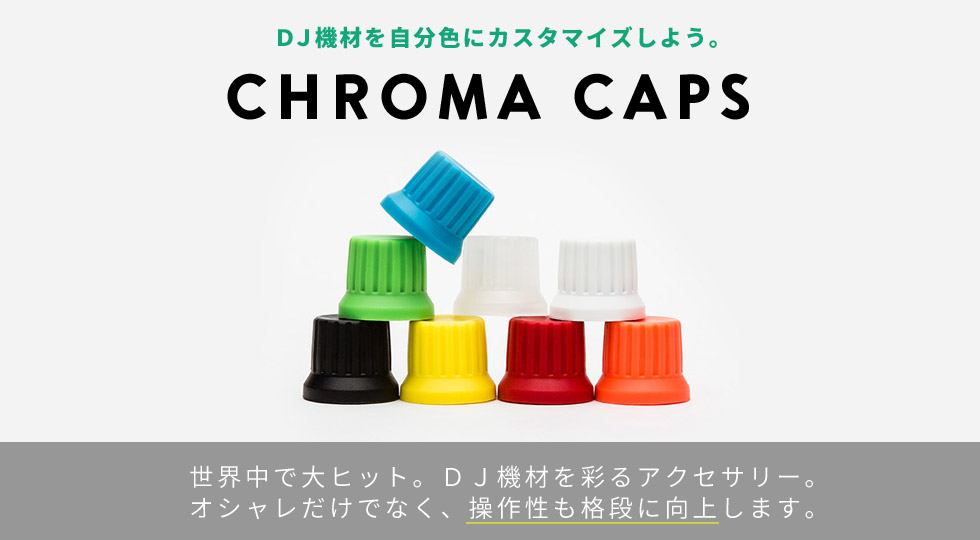 DJ TECHTOOLS CHROMA CAPS