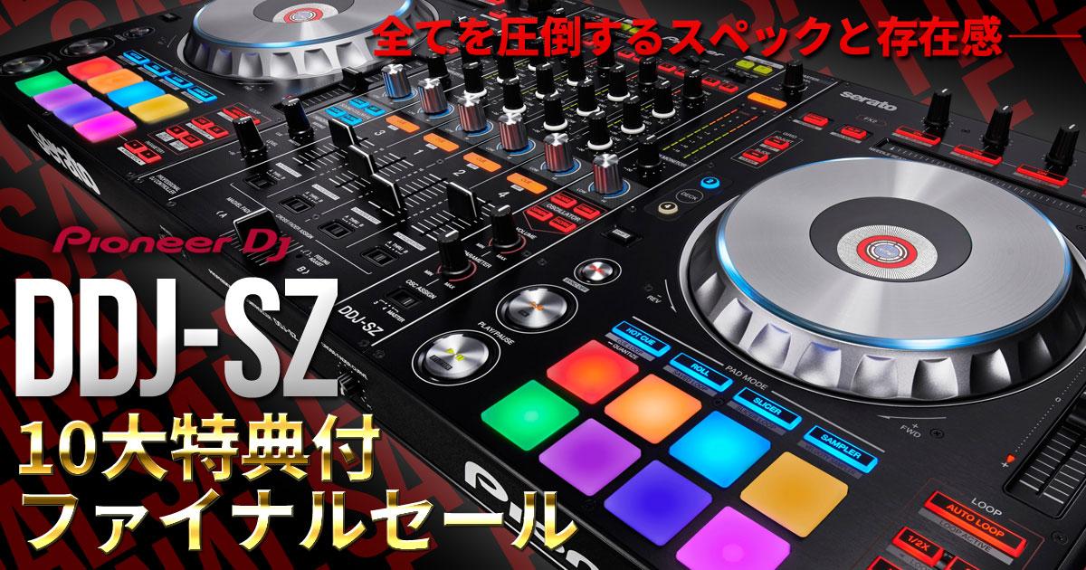 【serato DJ対応最高峰PCDJコントローラー】Pioneer DJ「DDJ-SZ」10大 ...
