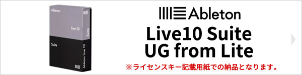 Ableton Live10 Suite UG from Lite