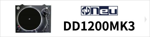 neu DD1200MK3