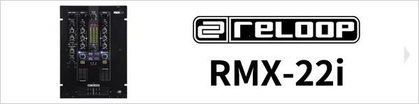 Reloop RMX-22i