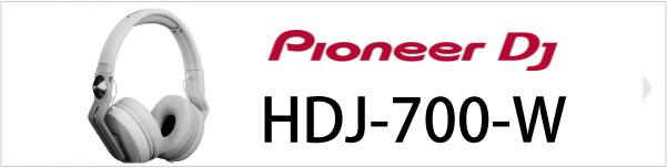 HDJ-700-W