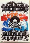 DMC TEAM 2005