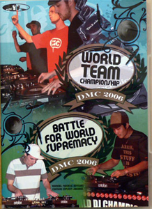 商品詳細 : DMC(DVD) 2006DMC WORLD TEAM CHAMPIONSHIP BATTLE FOR WORLD SUPREMACY