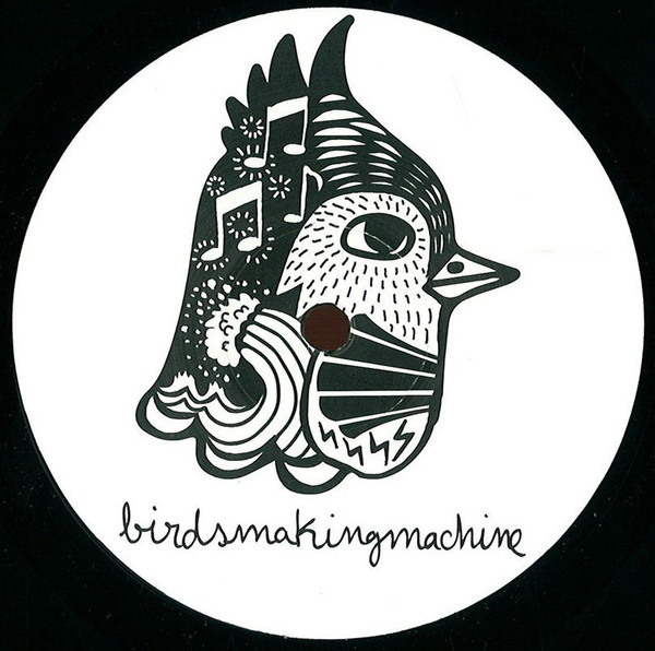 商品詳細 : 【中古・USED】BIRDSMAKINGMACHINE(12) ANTONIO'S SWING EP【TECHNO】【MINIMAL】