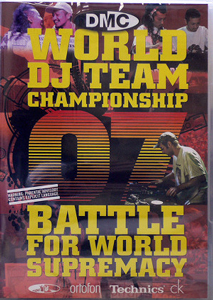 商品詳細 : DMC(DVD) DMC WORLD TEAM & BATTLE FOR WORLD SUPREMACY 2007