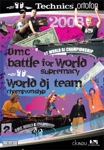 商品詳細 : DMC(DVD) WORLD TEAM & BATTLE FOR SUPREMACY 2008