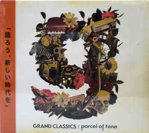 商品詳細 : GRAND CLASSICS(CD) PARCEL OF TONE