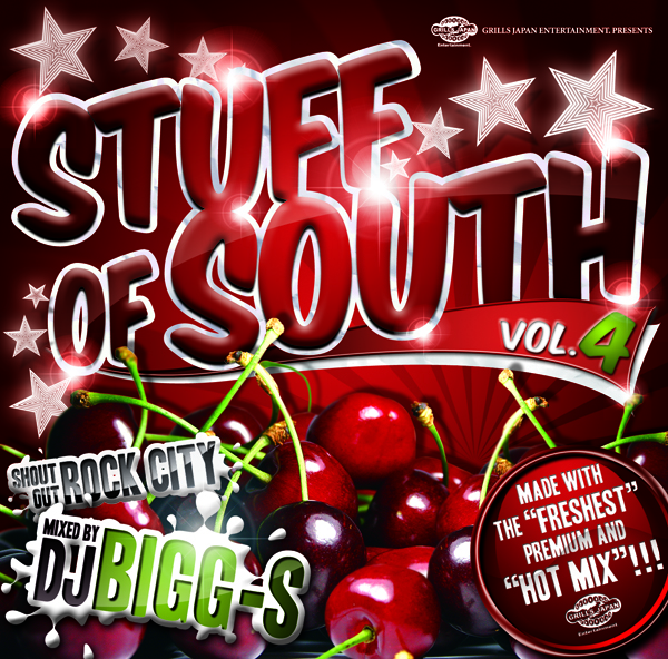 商品詳細 : DJ BIGG-S(MIX CD)STUFF OF SOUTH Vol.4