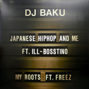 商品詳細 : DJ BAKU(12) JAPANESE HIPHOP AND ME FEAT. ILLBOSSTINO / MY ROOTS FREEZ 【デッドストック限定入荷!!】