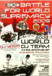 DMC TEAM 2009
