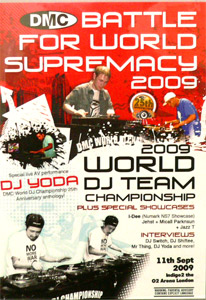 商品詳細 : DMC(DVD) WORLD TEAM & BATTLE FOR SUPREMACY 2009