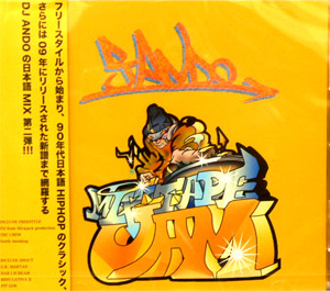 商品詳細 : DJ ANDO(MIX CD) MIX TAPE JAM 2