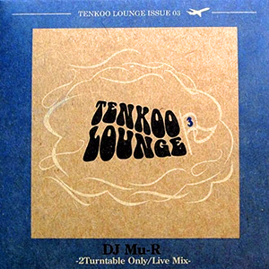 商品詳細 : DJ MU-R(MIX CD) TENKOO LOUNGE ISSUE03