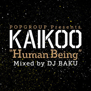 商品詳細 : DJ BAKU(MIX CD) POPGROUP PRESENTS -KAIKOO HUMAN BEING-
