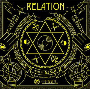 商品詳細 : DJ UJI(MIX CD) RELATION