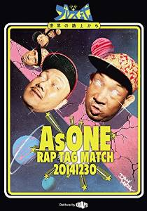 商品詳細 : 太華&SHARLEE(DVD)ASONE-RAP TAG MATCH-20141230