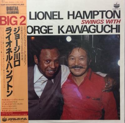 Lionel Hampton - Swing Classics