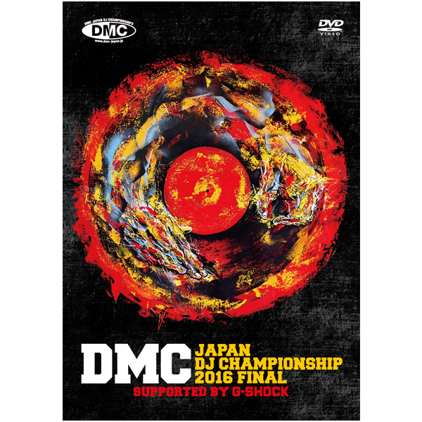 商品詳細 : DMC(DVD)DMC JAPAN DJ CHAMPIONSHIP 2016 FINAL