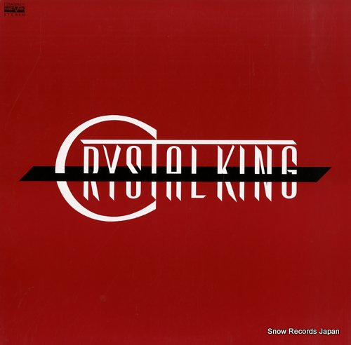 商品詳細 : 【中古・USED】CRYSTAL KING(LP) CRYSTAL KING