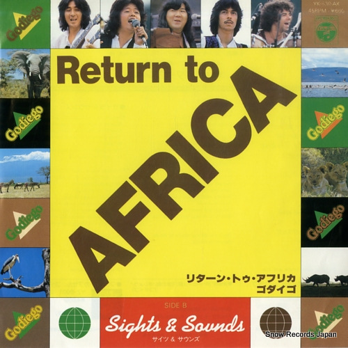 商品詳細 : 【中古・USED】ゴダイゴ(7inch) RETURN TO AFRICA