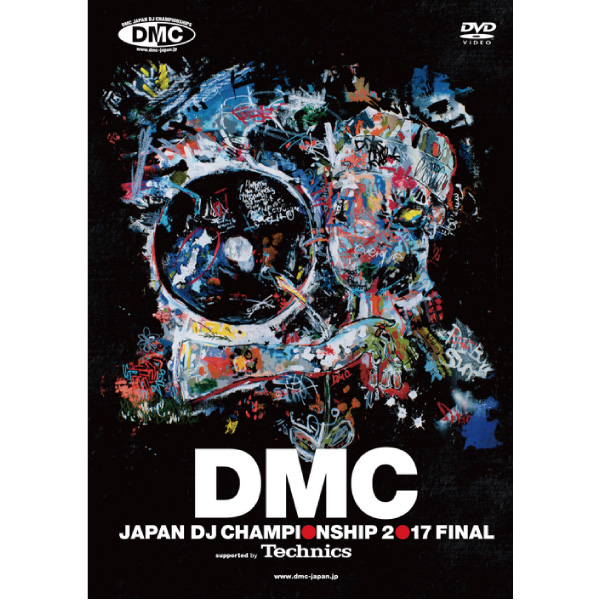 商品詳細 : DMC(DVD)DMC JAPAN DJ CHAMPIONSHIP 2017 FINAL