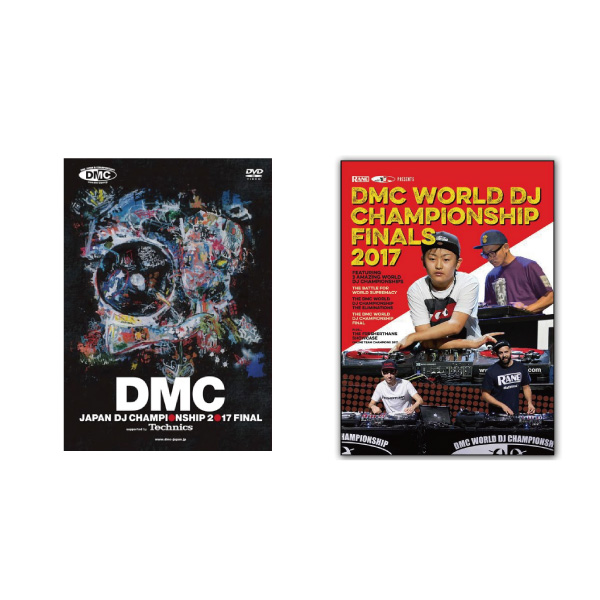 商品詳細 : 【二本セット】DMC(DVD) DMC JAPAN DJ CHAMPIONSHIP 2017 FINAL + WORLD DJ CHAMPIONSHIP FINALS 2017