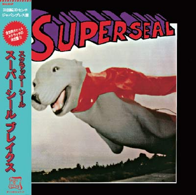 商品詳細 : Q-BERT(12) SUPER SEAL BREAKS JPN