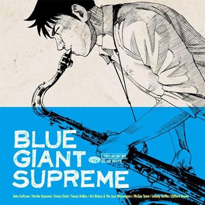 商品詳細 : V.A.(LP) BLUE NOTE X BLUE GIANT SUPREME