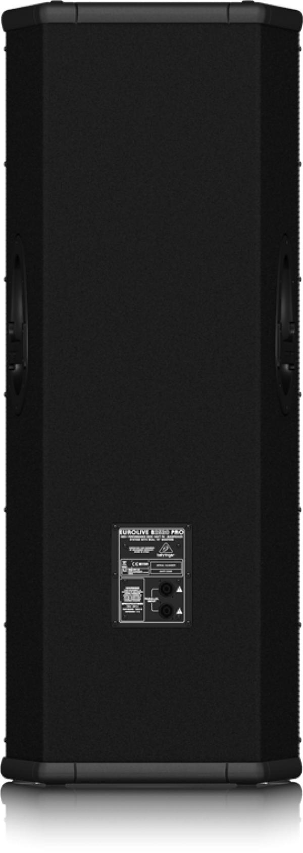 BEHRINGER(ベリンガー) B2520 PRO EUROLIVE PRO