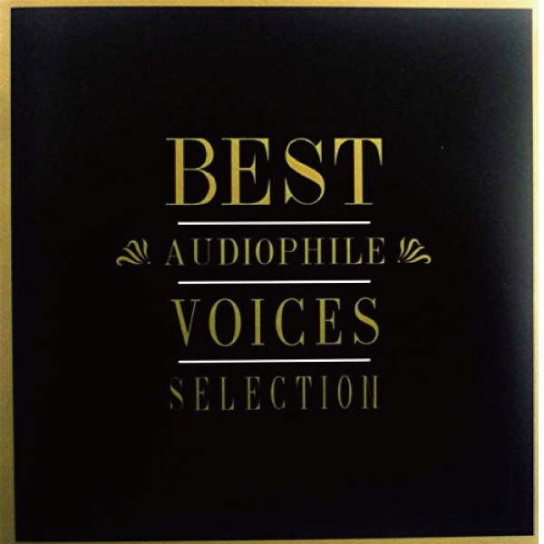 商品詳細 : V.A(XRCD)BEST AUDIOPHILE VOICES SELECTION