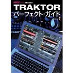 TRAKTORパーフェクト・ガイド (本)