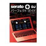 Serato DJ パーフェクト・ガイド (本)