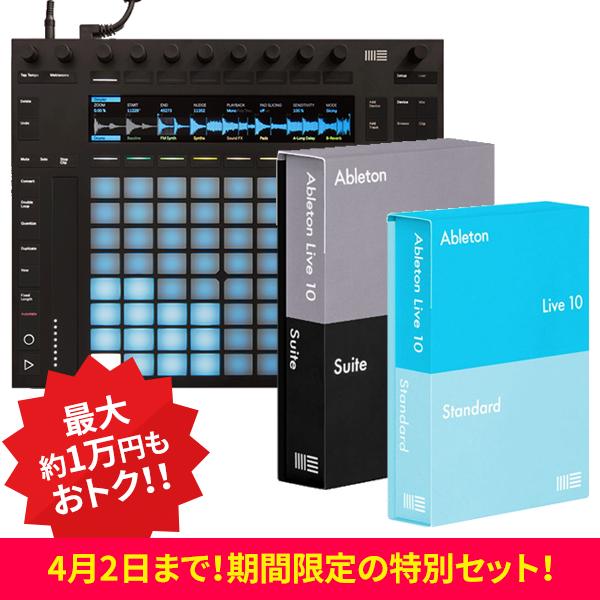 Ableton Ableton Live 10 UPG