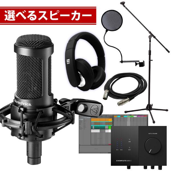 商品詳細 : Sound Shield