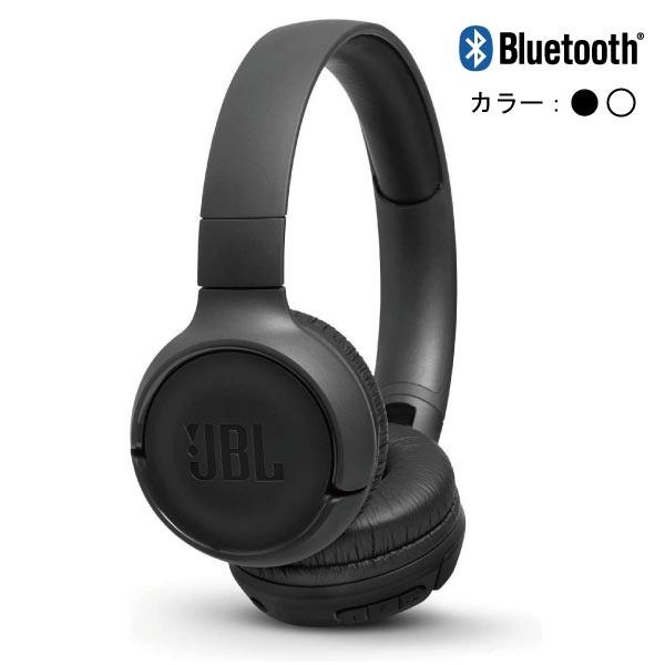 商品詳細 : JBL/ワイヤレスオンイヤーヘッドホン/JBL TUNE 500BT