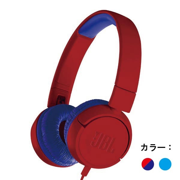 商品詳細 : JBL/子供用オンイヤーヘッドホン/JBL JR300