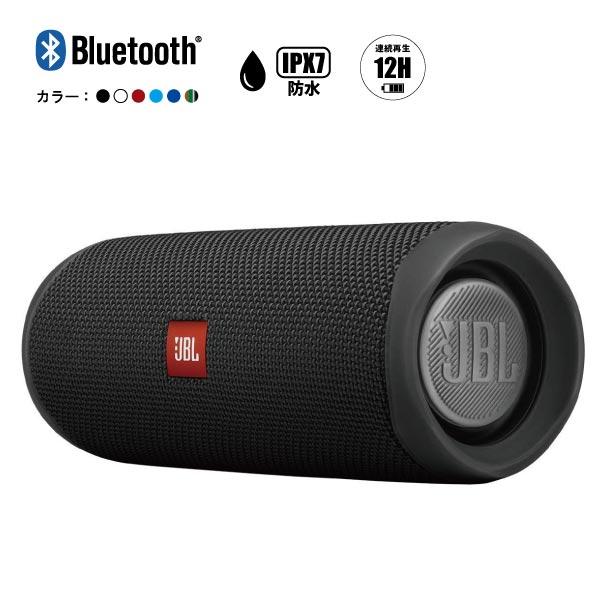 商品詳細 : JBL/ポータブルスピーカー/FLIP 5 【IPX7防水/国内正規品/全6色】