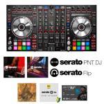 Serato DJ DDJ-SX2