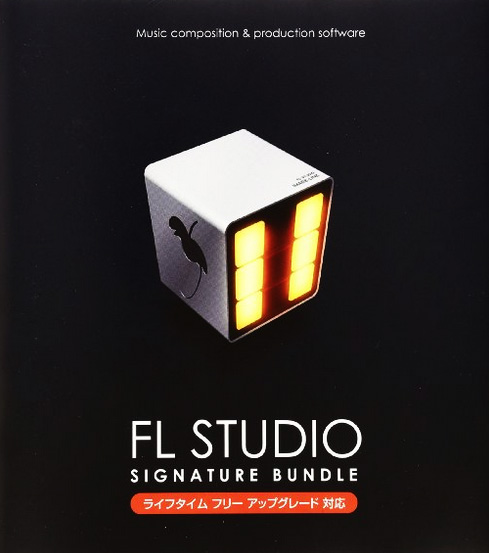 商品詳細 : FL STUDIO SIGNATURE BUNDLE