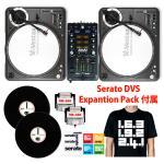 VESTAX Serato DJ爆安タンテスタートアップセット!