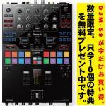 Serato DJM-S9