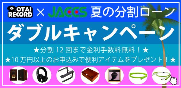 JACCS 2016